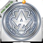 Эмблема AWZ Automobil Werke Zwickau