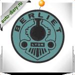 Эмблема Berliet