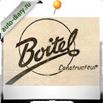 Эмблема Boitel