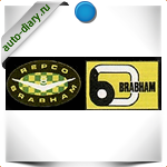 Эмблема Brabham