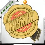 Эмблема Chrysler