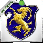Эмблема Cisitalia