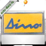 Эмблема Dino