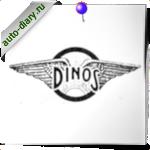 Эмблема Dinos