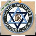 Эмблема Dodge 2