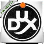 Эмблема Dux