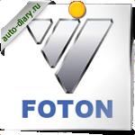 Эмблема Foton