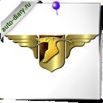 Эмблема Hispano Suiza 2