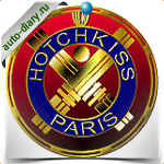 Эмблема Hotchkiss