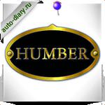 Эмблема Humber 2