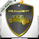 Эмблема Hummer 2