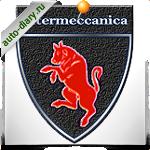 Эмблема Intermeccanica 2