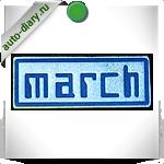 Эмблема March