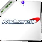 Эмблема McLaren