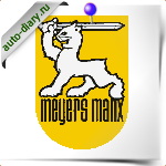 Эмблема Meyers Manx