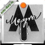 Эмблема Meyra