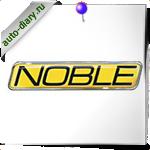 Эмблема Noble