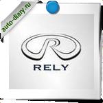 Эмблема Rely