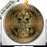 Эмблема Russo Baltique