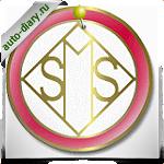 Эмблема Salmson