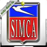 Эмблема Simca