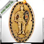 Эмблема Stearns