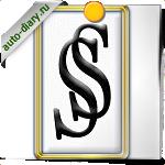 Эмблема Straker Squire