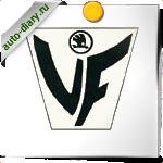 Эмблема Vernimmen Francois