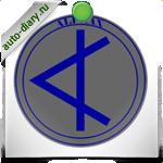 Эмблема Alphax