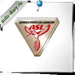 Эмблема Asl