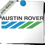 Эмблема Austin rover