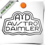 Эмблема Austro daimler