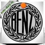 Эмблема Benz