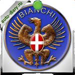 Эмблема Bianchi