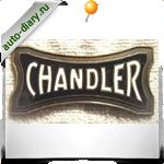 Эмблема Chandler