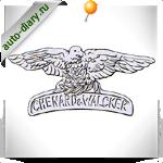 Эмблема Chenard