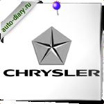 Эмблема Chrysler  2007