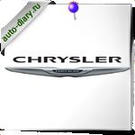 Эмблема Chrysler  2010
