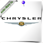 Эмблема Chrysler wing