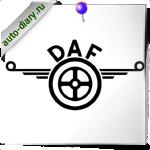 Эмблема Daf 2