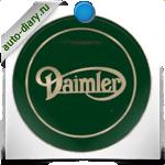 Эмблема Daimler 2