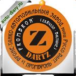 Эмблема Dartz