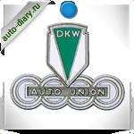Эмблема Dkw autounion