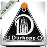 Эмблема Duerkopp