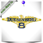 Эмблема Duesenberg