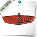 Эмблема Frua