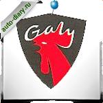 Эмблема Galy