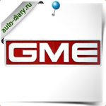 Эмблема Gme