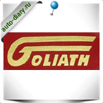 Эмблема Goliath