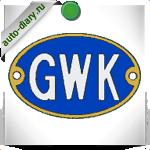 Эмблема Gwk
